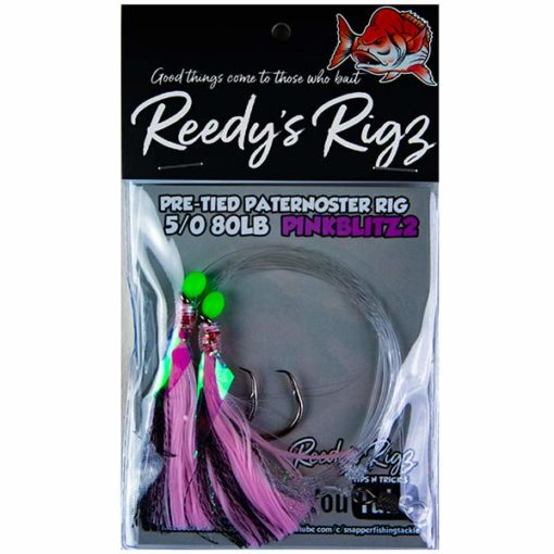 ultra Rig, Reedys ultra Rig, fishing rig, flasher rig, flasher rig killer, bait rig, snapper rig , best snapper rig