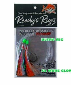 ultra rigs