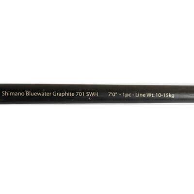 shiimano rod,shimano 10-15 rod, gummy shark rod, fishing rod, blue water shimano